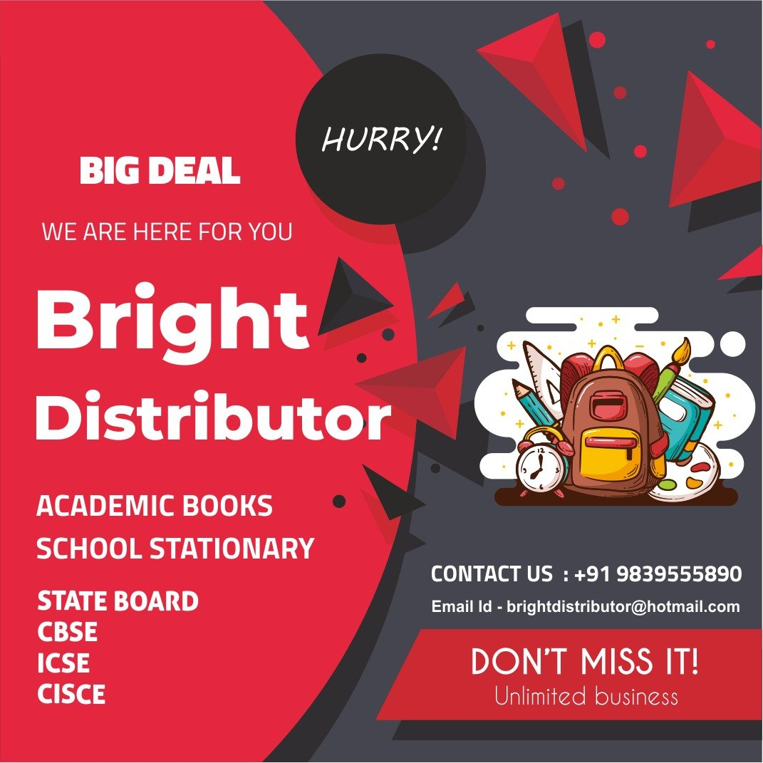 bright-career-books-distributor
