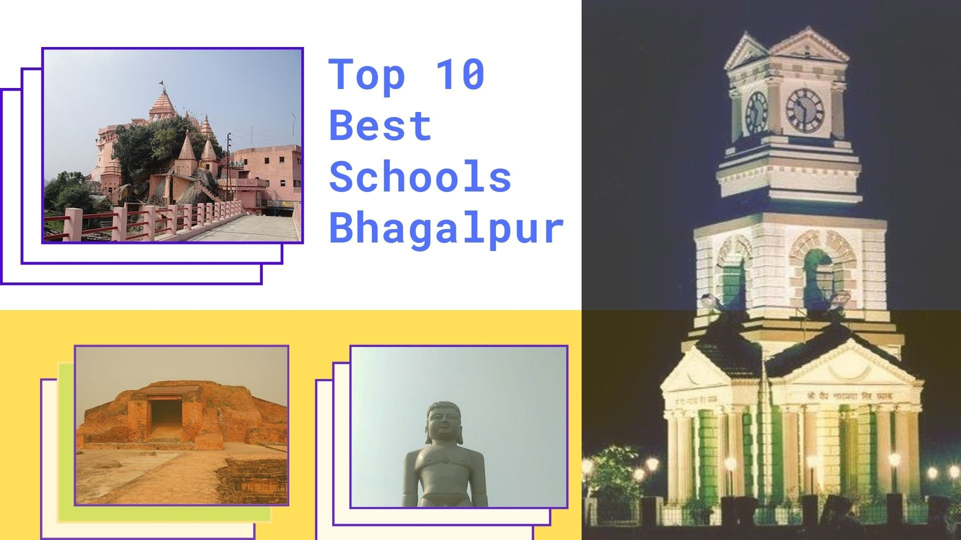 Top 10 Best Schools in Bhagalpur